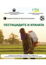 pesticidi-i-hrana